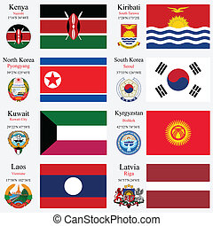 world flags and capitals set 12 - world flags of Kenya,...