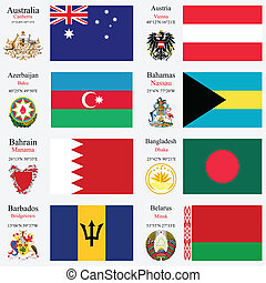 world flags and capitals set 2 - world flags of Australia,...