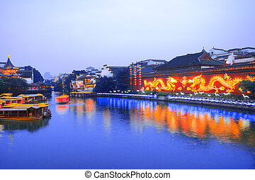Nanjing Confucius Temple and the bo - Golden Dragon and...