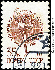 """USSR - CIRCA 1988: A stamp printed in USSR shows The international trade cooperation, series """"Emblem"""" , circa 1988"""