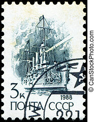 USSR - CIRCA 1988: A stamp printed in the USSR, shows...