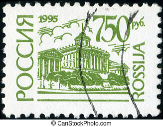 RUSSIA - CIRCA 1995: A stamp printed in Russia shows Pashkov...