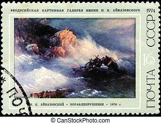 """USSR - CIRCA 1974: A stamp printed in the USSR shows paint of artist Ivan Aivazovsky """"Ship-wreck&qu ot;, one stamp of series, circa 1974"""