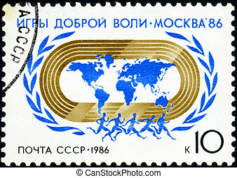 USSR - CIRCA 1986 : postage stamp printed in USSR devoted to...
