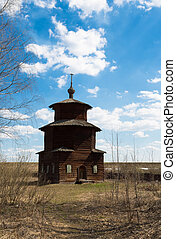 A wooden church was built in a field