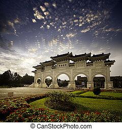 chiang kai shek memorial hall - funny view of chiang kai...