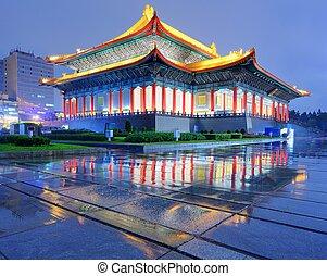 National Theater of Taiwan in Liberty Square, Taipei, Taiwan...