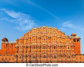 Hawa Mahal palace, Jaipur, Rajasthan - Famouse Rajasthan...
