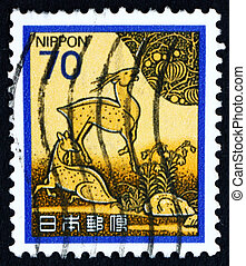 Postage stamp Japan 1980 Writing Box Cover - JAPAN - CIRCA...