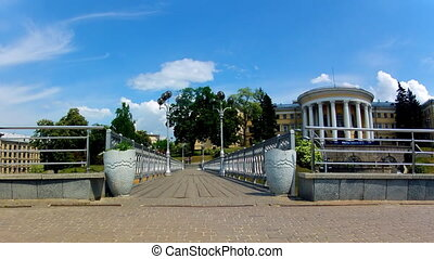footbridge in Kyiv, Ukraine