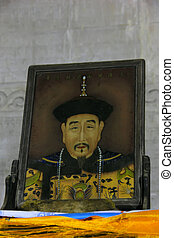 Zunhua, May 13: Qian Long emperor portrait in the Eastern...
