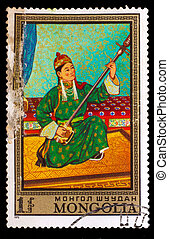 MONGOLIA - CIRCA 1972: A stamp printed by MONGOLIA , girl...