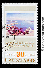 BULGARIA - CIRCA 1988: A stamp printed by BULGARIA, Albert...