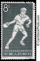 CHINA - CIRCA 1963: A post stamp printed CHINA, World Cup...