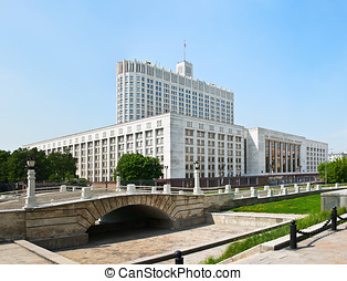 Government House of the Russian Federation and the humpbacked bridge in Moscow. Russia
