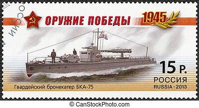 RUSSIA - 2013: shows Guards armored boat BKA-75, series...