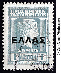 Postage stamp Greece 1912 Hermes, Messenger of the Gods -...