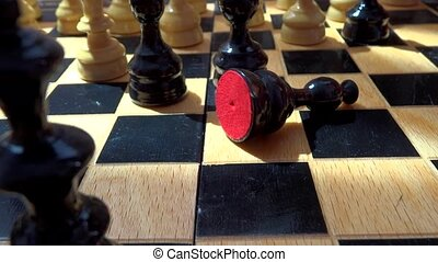 closeup move in chess  ( business strategists )