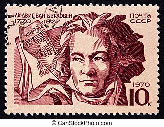 郵資, 郵票, russia, 1970 年, Ludwig, 搬運車,...