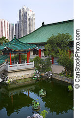 Red Pavilion Water Garden Reflection Wong Tai Sin Taoist...