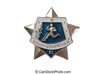 """Sign """"the soldier -sportsman"""" of the Soviet Army"""