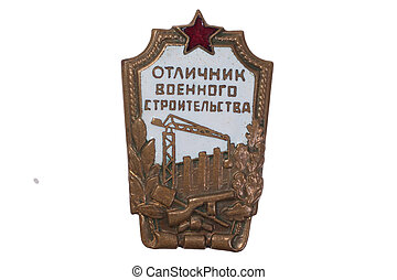 The sign quot;military constructionquot; of Stalin period -...