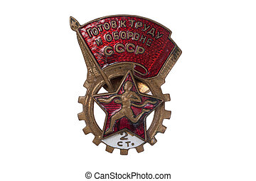 The emblem of quot;GTOquot; of Stalin period - The emblem of...