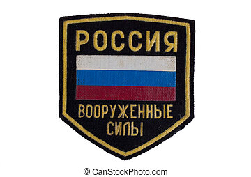 russian army  badge isolated