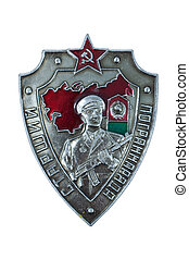 Border Guard emblem of the Soviet Army