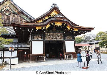 Roof of Nijo Castle in Winter Season Kyoto Japan