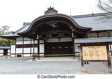 Nijo Castle in Winter Season Kyoto Japan