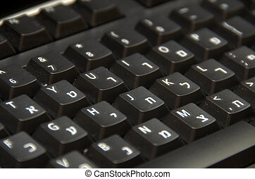 Hebrew/English Keyboard - Hebtew/English dual language black...