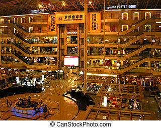 Multistorey furniture shopping center(Guangzhou, China) -...