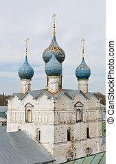 Rostov Kremlin in Rostov Velikiy, Russia.