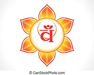 abstract sacral chakra vector