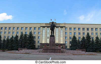 government building in the city