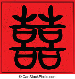 Double happiness. - Chinese double happiness symbol.