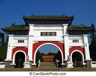 Chinese Temple Gate - The Martyr Shrine entrance in Tainan...