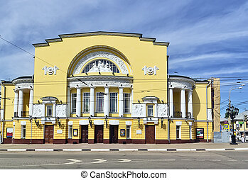 Volkov Theater Yaroslavl, Russia - Volkov Theater in day in...