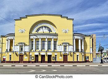Volkov Theater Yaroslavl, Russia - Volkov Theater in day in...