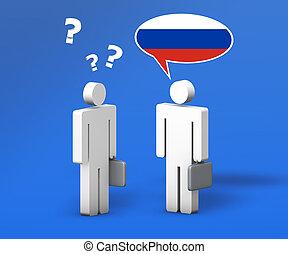 ロシア人, ビジネス, チャット