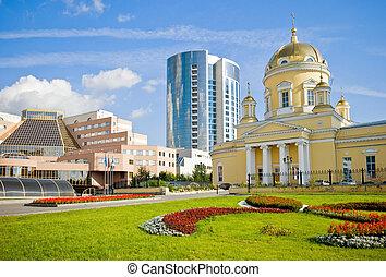 View of Yekaterinburg city