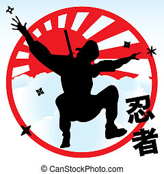 ninja - vector illustration of a ninja