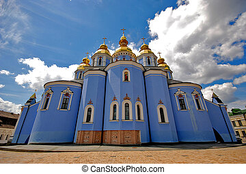 st michaels cathedral in Kiev, Ukraine