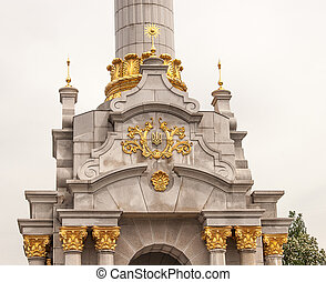 Stella with column at Independence square in Kiev - Ukraine