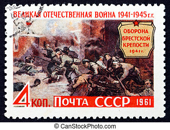 Postage stamp Russia 1961 Defense of Brest, 1941 - RUSSIA -...