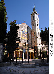The Church of the Visitation in Ein Karem village in...