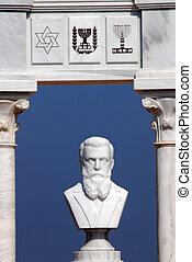Ralli Museum Recanati in Caesarea Israel - CAESAREA - JULY...