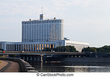 government building in Moscow - government building Russian...