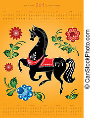 Calendar 2014, folk russian painting horse with flowers,...